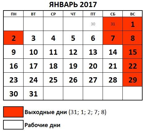 https://www.fasrshop.ru/images/companies/1/site/JD.jpg?1482848771393