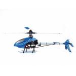 Вертолет Esky Honey Bee King 3 40Мгц