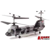 Вертолет Esky Chinook Tandem 2.4Ггц