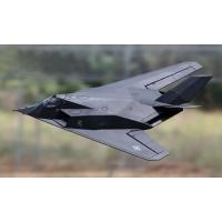 Модель самолета LX-117 PNP