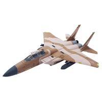 Модель самолета FreeWing F15 PNP (пустынный камуфляж)