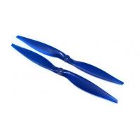 Пропеллеры 13x4 (синие)
