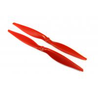 Пропеллеры 13x4 (красные)