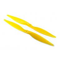 Пропеллеры 13x4 (желтые)