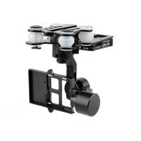 Подвес для камеры Walkera G-3D