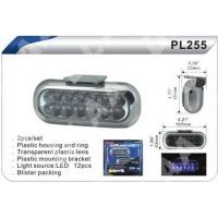 Ходовые огни PL-255 - W
