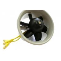 Импеллер EDF-55D, c мотором GWBLM005A-3900kv, 57гр., 1шт., GWS