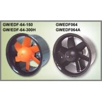 Импеллер EDF-64B, c мотором GWBLM005A-3900kv, 57гр., 1шт., GWS