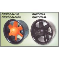 Импеллер EDF-64D, c мотором GWBLM005-4600kv, 57гр., 1шт., GWS