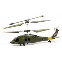 Вертолет Syma S102G UH-60 Black Hawk