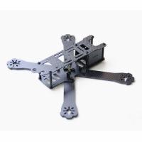 Рама FPV квадрокоптера QAV-R 180mm (W=4mm)