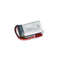 Аккумулятор LiPo Fullymax 3.7V 600мАч 20C