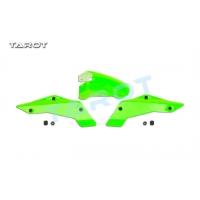 Накладки на раму Tarot 250/280 (зеленые)