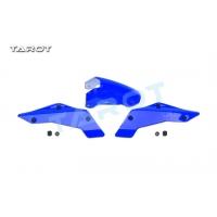 Накладки на раму Tarot 250/280 (синие)