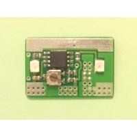 Модуль драйвер свечи регулируемый 2 LiPo