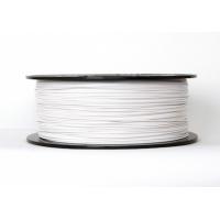 Пластик ABS 1кг (белый)