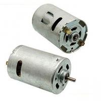 Электромотор коллекторный R540-4065 12B (540 класс)