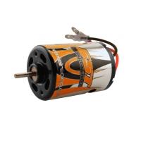 Электродвигатель коллекторный AXIAL 55T 540