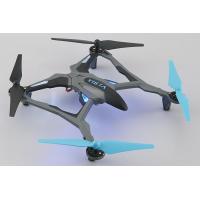 Квадрокоптер Dromida Vista UAV (синий)