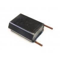 Бак для кордовой модели(жесткий) Тип 2