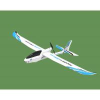 Планер Volantex 757-7 Ranger 1600 KIT