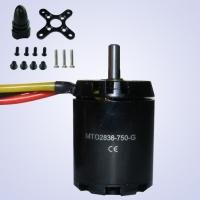 Электродвигатель б/к Maytech 2836 KV750