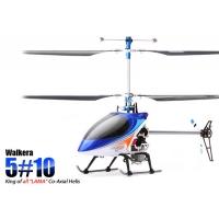 Вертолет Walkera 5#10