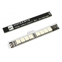 LED панель MATEKSYS RGB ARM 16V, 65*7mm 2шт.