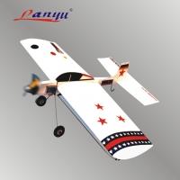 Модель самолета Lanyu P2B (кордовый)