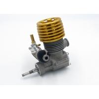 Двигатель SNH 21
