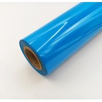 Пленка для обтяжки моделей HY голубая