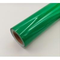 Пленка для обтяжки моделей HY зеленая (травяной)