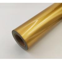 Пленка для обтяжки моделей HY золото