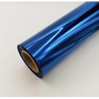 Пленка для обтяжки моделей HY прозрачно-синяя