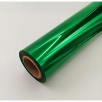 Пленка для обтяжки моделей HY прозрачно-зеленая