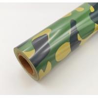 Пленка для обтяжки моделей HY зеленый камуфляж