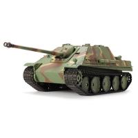 Радиоуправляемый танк Heng Long German Jangpanther Ver.6