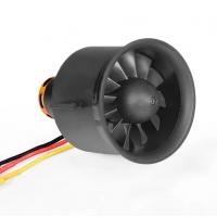 Импеллер FreeWing 70mm 2957-2210KV
