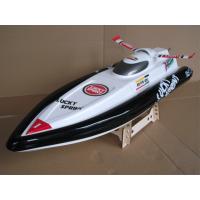 Радиоуправляемая лодка Lucky Sprint 26cc