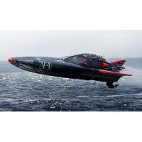 Радиоуправляемая лодка V24 MDF 940GP