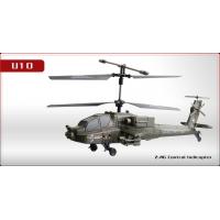Вертолет Udi U10 3-кан с гироскопом