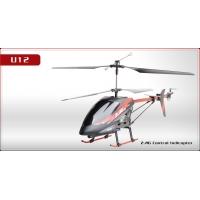 Вертолет Udi U12 3-кан с гироскопом