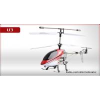 Вертолет Udi U3 3-кан с гироскопом
