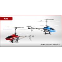 Вертолет Udi U6 3-кан с гироскопом