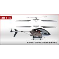 Вертолет Udi U813С 3-кан (с камерой)