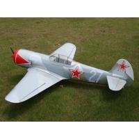 Модель самолета CYmodel ЯК-3 (YAK-3U)