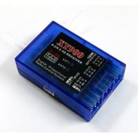 Приемник Sporthobby XY900 2.4Ггц