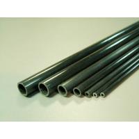 Трубка карбоновая 7,0x5,5x1000мм