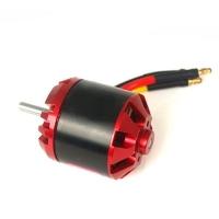 Электродвигатель б/к EMP C4250 KV800
