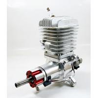 Двигатель бензиновый CRRCPro GP50R